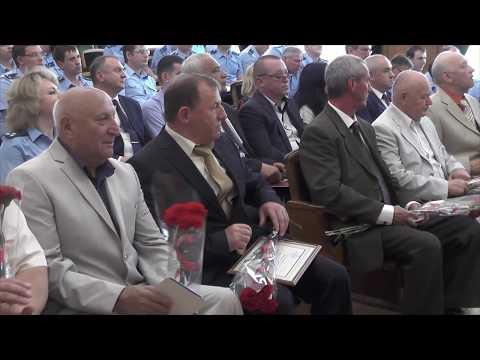 Ветеранам прокуратуры Крыма вручены награды Генеральной прокуратуры Российской Федерации