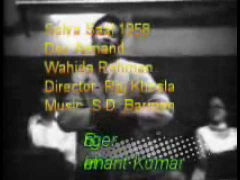 Hai apna dil to aawara - Video Mixed - By Yogendra...