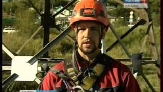 Sanoat alpinistlar binoni elektr ustunlari