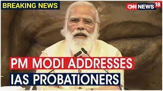 PM Modi Addresses Civil Services Probationers 2020 Batch In Gujarat | Full Speech | CNN News18