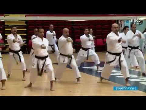 Budo for Peace 4th international Martial arts event