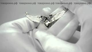Кулон руна ангельская сила с крыльями