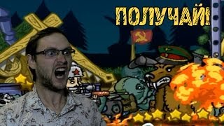 Zombies Ate My Motherland ► ЗА РУСЬ МАТУШКУ ► ВЫНОС МОЗГА