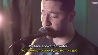 Mr Probz - Waves- (LYRICS-GREEK LYRICS)