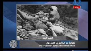 بالفيديو.. أحمد المسلماني: أنجلينا جولي تحارب الشيوعية في كمبوديا