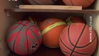 На Рівненщині - ревізія спортивних шкіл