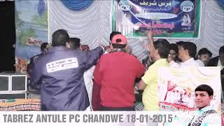 GULZAR NAZA BEST GAZAL CHANDWE 18-01-2015 TABREZ ANTULE PC2019