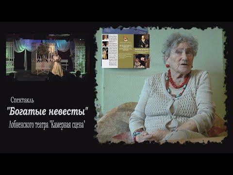 """2017 10 25 - """"Камерная сцена"""" откроет фестиваль """"Долгопрудненская осень"""" (Лобня)"""