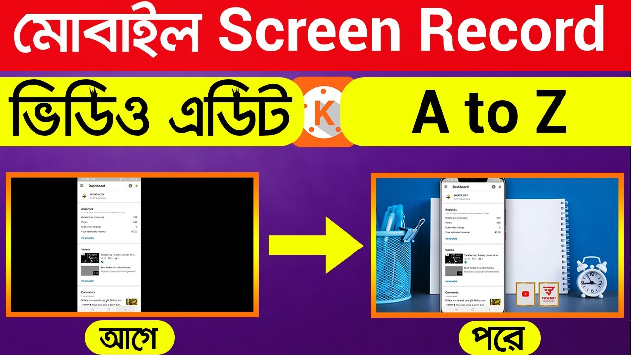 Screen record editing A to Z | How to edit mobile screen record video in kinemaster | Tech Belt