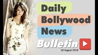 Latest Hindi Entertainment News From Bollywood   18 August 2018