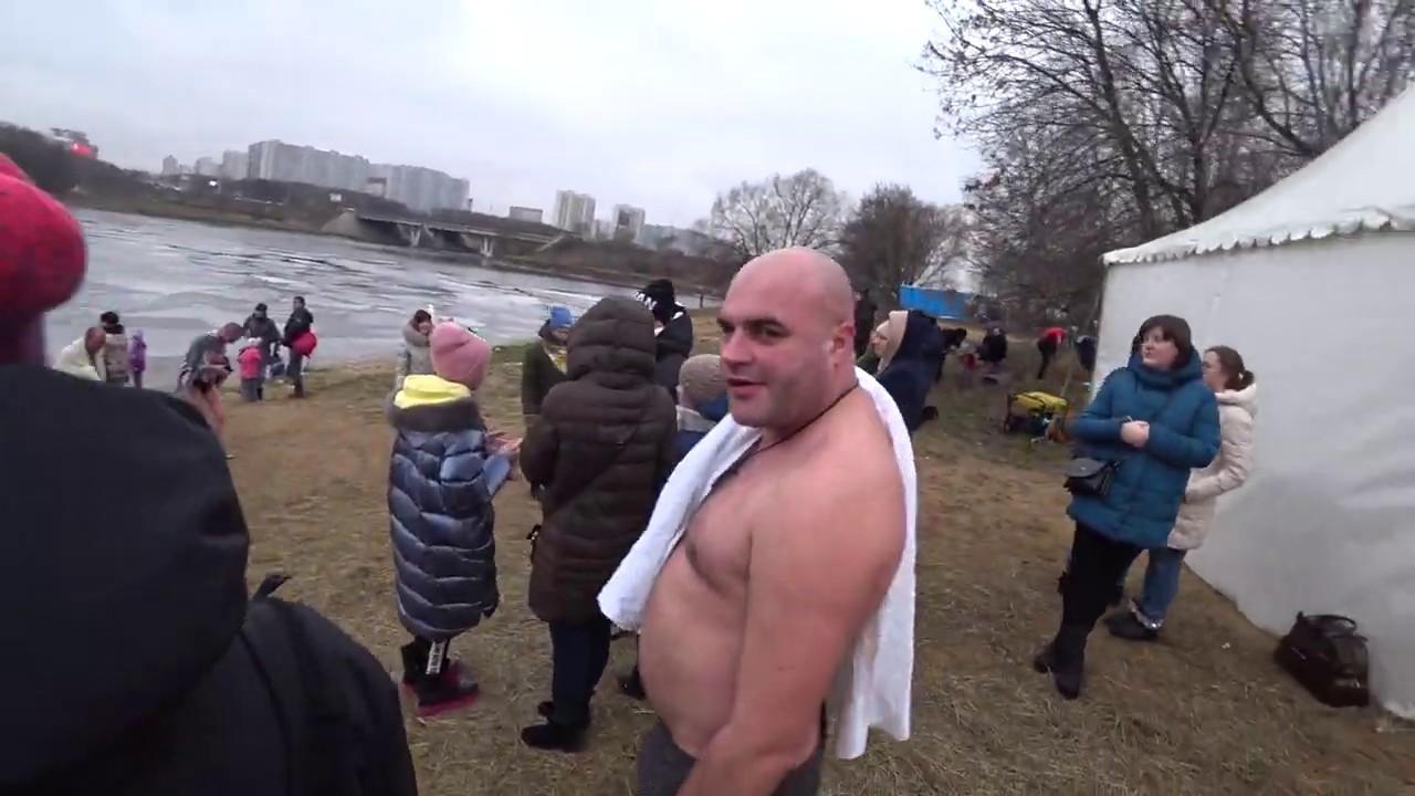 Купание на Крещение Борисовские пруды Москва 19.01.2020