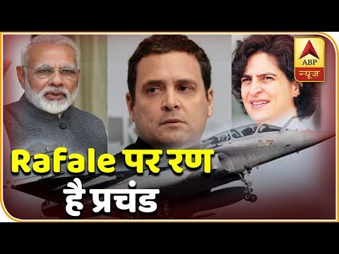 CAG Finds NDA Deal For 36 Rafale Jets 2.86% Cheaper Than UPA's | ABP News Mp3