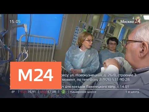 Рошаль рассказал о состоянии спасенного после ЧП в Магнитогорске малыша - Москва 24
