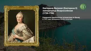 Ирина Волина. Крым.