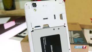 Intex launches IRist Smartwatch   Gadget yugam   News7 Tamil