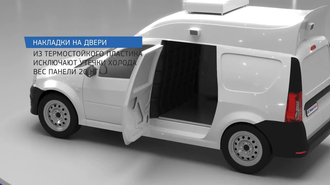 Lada largus фургон – автомобиль нового поколения. Максимальный комфорт от вождения, высокая степень безопасности, адаптация к условиям сурового российского климата.