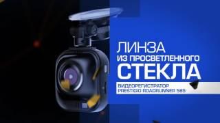 Запчасти для видеорегистраторов street storm