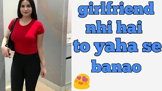 Best free dating app in India 2018 | best dating app for single men and women in hindi 2018