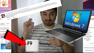 RuHandTalk  Как установить windows 7 вместо windows 8 HP настройка BIOS