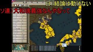 【HoI2】知り合いたちと本気で宇宙人と戦ってみたpart3【マルチ】 thumbnail