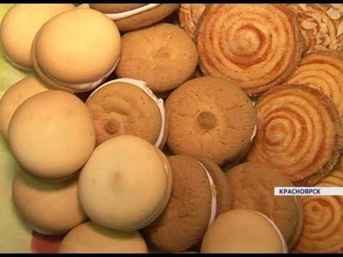 В Красноярске открылась ярмарка свежих продуктов