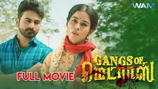 Gangs Of Madras Tamil Full Movie | CV Kumar | Shyamalangan | Santhosh Narayanan | WAMIndia Tamil
