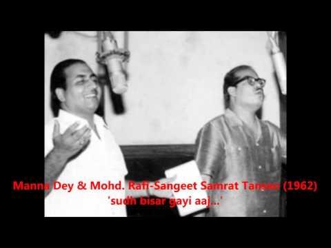 Manna Dey & Mohd  Rafi - Sangeet Samrat Tansen (1962) - 'sudh bisar gayi aaj'
