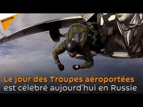 Sains, forts et musclés! La Journée des troupes aéroportées célébrée en Russie