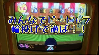 【メダルゲーム】ちびまる子ちゃん みんなでピ~ヒャラ輪投げで遊ぼ【JAPAN ARCADE】