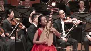"Meng Shuxin Pipa Concerto""Heroic Little Sisters of the Mongolian Grassland""-孟书欣 琵琶协奏曲《草原英雄小姐妹》"
