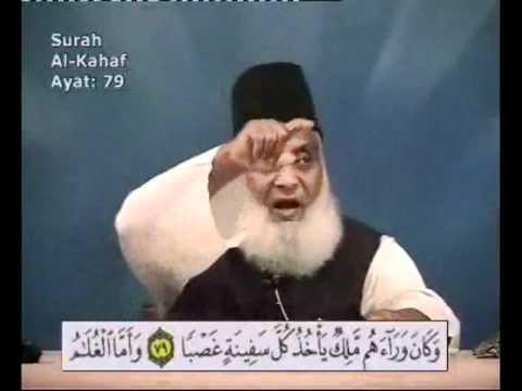Download 2-2 Hazrat Mussa and Hazrat Khidr AS - introduction of Zulqurnain - 018 AL KAHAF 060 082