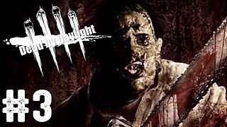 ฆาตกรหรือคนเล่นที่โรคจิต? - Dead By Daylight #3 [SOLO]
