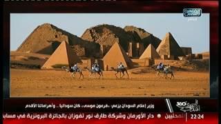 تعليق محمد على خير على الأزمة الإعلامية بين مصر والخرطوم حول التاريخ!