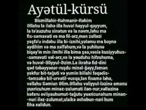 Ayətul Kursu Azərbaycanca Tərcumə Youtube