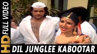 Dil Junglee Kabootar | Udit Narayan, Sadhana Sargam | Qahar 1997 Songs | Ramba, Arman Kohli