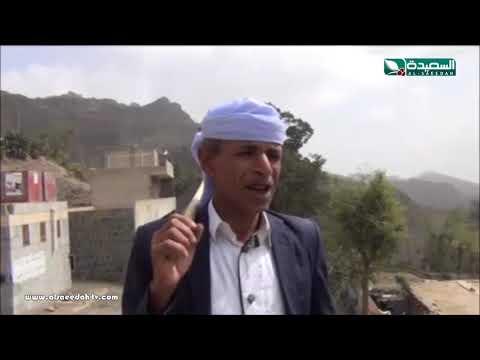 تقرير : المماشي من عادات الأعراس في بعض مناطق اليمن (15-3-2019)