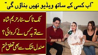 """""""Ab kisi k sath video nahi banaoo gi"""" Tik tok star Hareem Shah se tauba kisnay karwai?"""