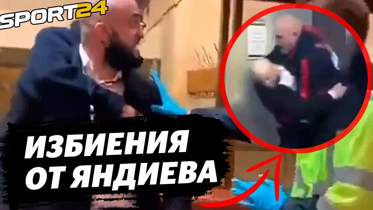 Подробности ИЗБИЕНИЯ Харитонова и его друга Яндиевым / КОМУ Я ДОЛЖЕН?