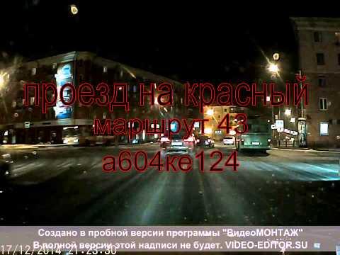 красноярск проезд маршрутки на красный