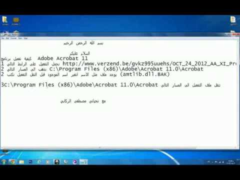 adobe acrobat 7 serial number free
