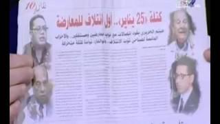 """بالفيديو..مرتضى: تكتل """"25-30"""" يسىء للبرلمان وهيثم الحريرى مرتبة 60 ألف فى البترول"""