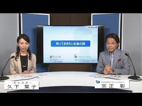 三井 住友 ds アセット マネジメント