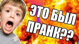 ПРАНК ПЕСНЕЙ ОТ ШКОЛЬНИКОВ