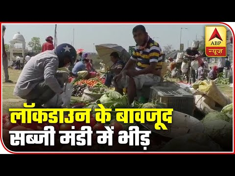 A Week Into Lockdown, How Do Vegetable Markets Fare   ABP News