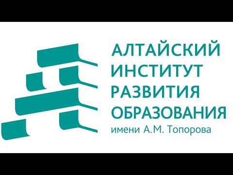 Обучающий методический вебинар по реализации дистанционного обучения по математике, информатике и ИК