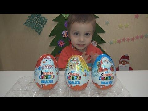 ❅Открываем  Киндер Сюрприз Макси большой сюрприз на новый год   Kinder Surprise MAXI eggs