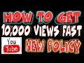 How to get 10000 views on youtube fast  ( 10k views ) | How to get 1000 views on youtube fast