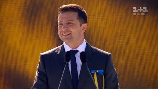 Промова президента України Володимира Зеленського до Дня незалежності 2019