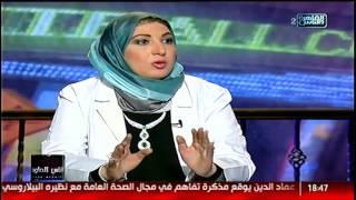 #الناس_الحلوة| تأثير الأمراض الجلدبة على الحالة النفسية للمريض مع د.لمياء عبدالودود