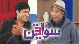 Sawa Teen 4 March 2016 - Abrar ul Haq  Special - Part 1